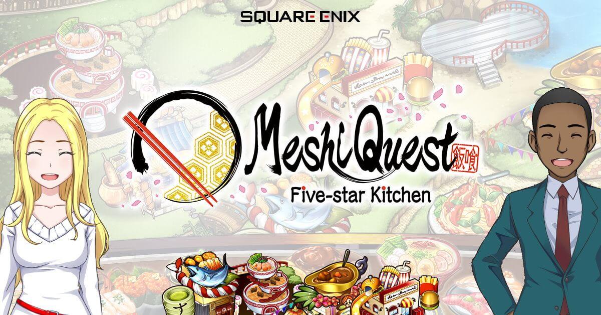 《美食任務》Meshi-Quest