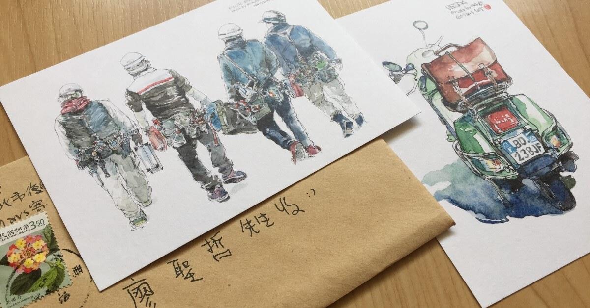 B6速寫男-明信片