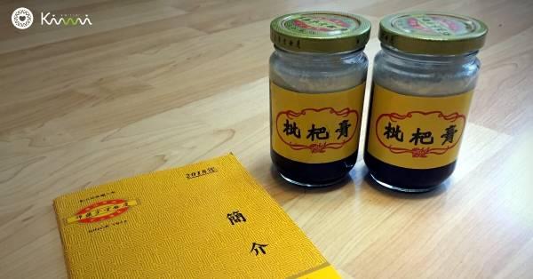 《慶餘堂》止咳枇杷膏-久咳不癒的潤喉良方