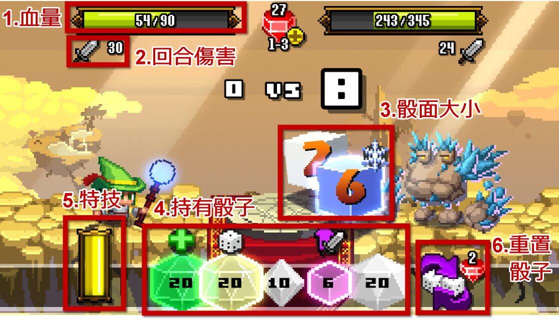dice-mage-2-pixel-rolling-rpg-battle