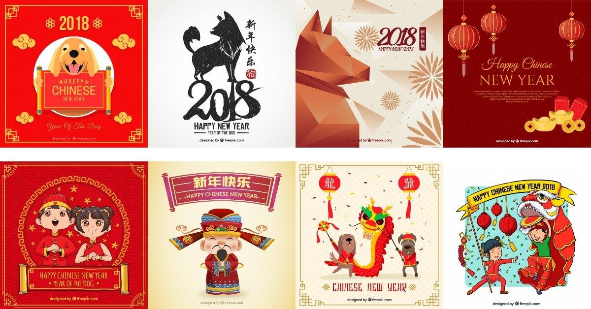 freepik-2018-chinese-new-year_background