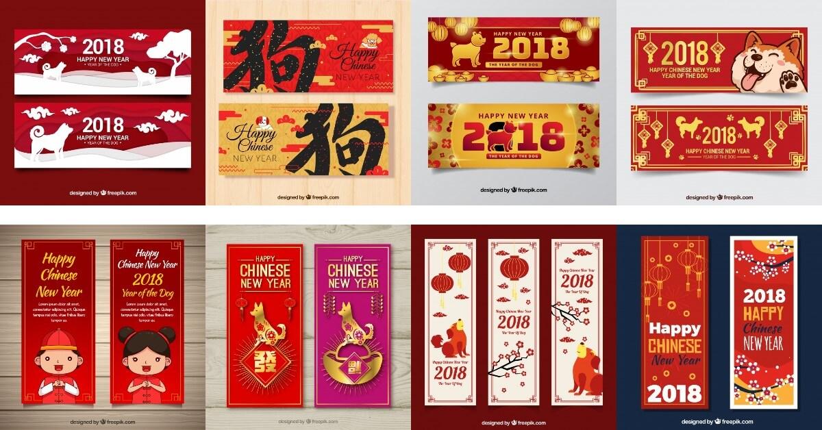 freepik-2018-chinese-new-year_banner