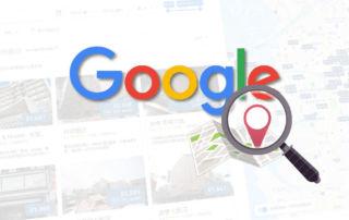Google搜尋找飯店-旅遊比價訂房超輕鬆