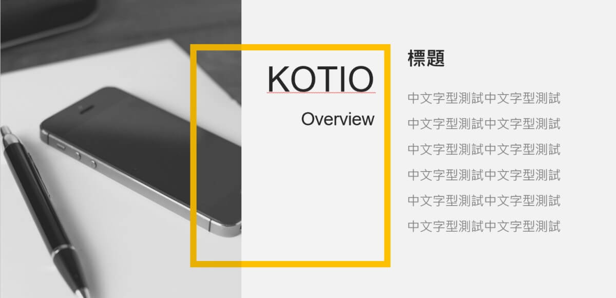 kotio-best-design-powerpoint-template-free-download_chinesefont