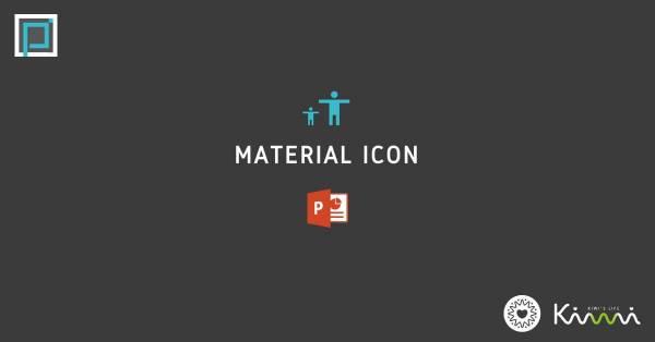 《Material icons》滿足一切製作需求的 Google icon 字型
