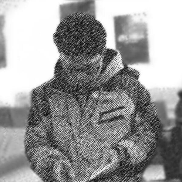 Shian Wu