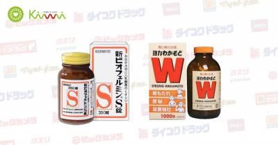 日本藥妝怎麼買才不違法