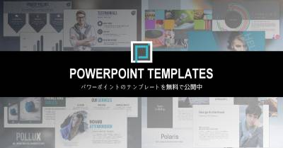 《The Power of PowerPoint》日系最強PPT簡報範本免費下載