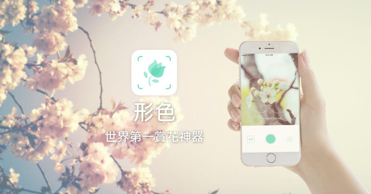 xingseapp_banner